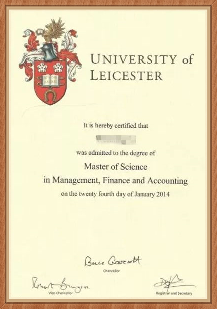 硕士学位证书.png